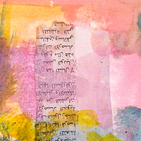 Colour of the Call to Prayer. Watercolour and collage on paper. 12cm x 15cm